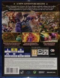 Dragon Quest Heroes II Box Art