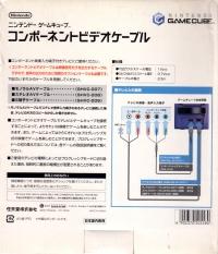 Nintendo GameCube Component Cable [JP] Box Art