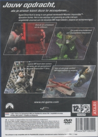 Mission: Impossible: Operation Surma [NL] Box Art