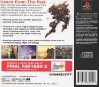 Final Fantasy VI Box Art