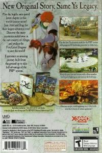 Ys Seven - Premium Edition Box Art