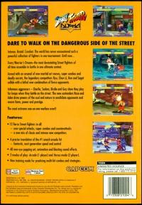 Street Fighter Alpha: Warriors' Dreams (Long Box Flat Case) Box Art