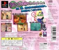 Bubblegun Kid Box Art