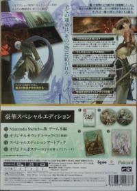 Ys Origin - Special Edition Box Art