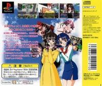 Dream Generation: Koi Ka? Shigoto Ka!? - Mouichido Kimi ni Eitai...Loved Series Vol. 1 Box Art
