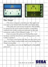 Ninja, The (No Limits) Box Art