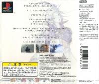 Final Fantasy IX - Ultimate Hits Box Art