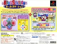Bandai Kids Station Controller Set - Yancharu Moncha Box Art