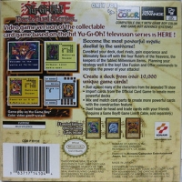 Yu-Gi-Oh! Dark Duel Stories (Promotional cards DDS 001-003) Box Art