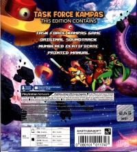 Task Force Kampas - Limited Edition Box Art