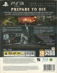 Dark Souls - Limited Edition Box Art