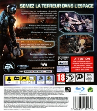 Dead Space 2 - Limited Edition Box Art