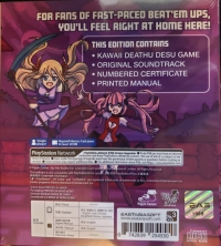 Kawaii Deathu Desu - Limited Edition Box Art
