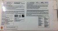 Sony PlayStation Vita PCH-1010 ZA01 - Resistance: Burning Skies Limited Edition PlayStation Vita Bundle Box Art