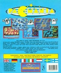 Pac-Mania (box) Box Art