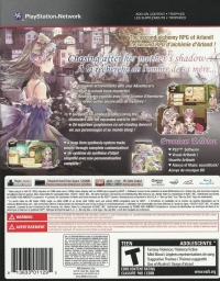 Atelier Totori: The Adventurer of Arland - Limited Edition Box Art