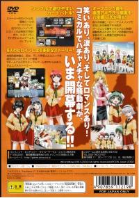 Hooligan: Kimi no Naka no Yuuki - Limited Edition Box Art