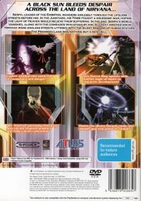 Shin Megami Tensei: Digital Devil Saga 2 Box Art