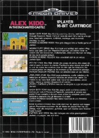 Alex Kidd in the Enchanted Castle Box Art