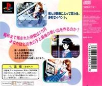 True Love Story - PlayStation the Best Box Art