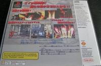 Battle Arena Toshinden 3 Box Art