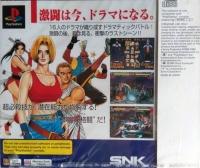 Real Bout Garou Densetsu - PlayStation the Best Box Art