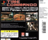 Time Commando Box Art