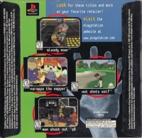 Interactive CD Sampler Disc Volume 6 (SCUS-94242) Box Art