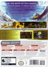 Legend of Zelda, The: Skyward Sword (25th Anniversary/Includes Zelda Music CD) Box Art