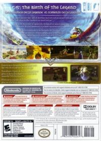 Legend of Zelda, The: Skyward Sword (25th Anniversary / Includes Zelda Music CD) Box Art