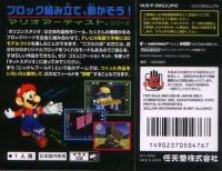 Mario Artist: Polygon Studio Box Art
