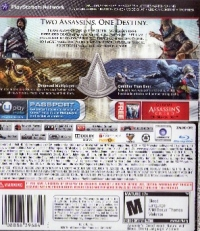 Assassin's Creed: Revelations - Signature Edition Box Art