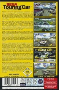 Sega Touring Car Championship [IT] Box Art