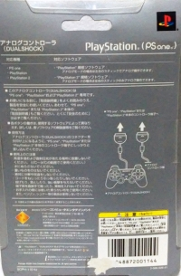 Sony DualShock Analog Controller SCPH-110 BJ Box Art