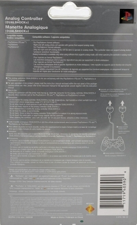 Sony DualShock Analog Controller SCPH-110 UGI Box Art