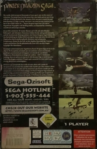 Panzer Dragoon Saga Box Art