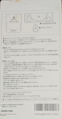 Sony Memory Card SCPH-1190 Box Art