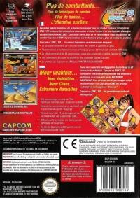 Capcom vs SNK 2 EO: Millionaire Fighting 2001 Box Art