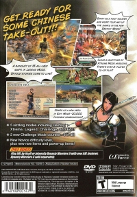 Dynasty Warriors 5: Xtreme Legends Box Art