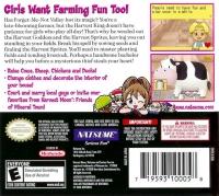 Harvest Moon DS Cute Box Art