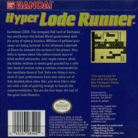 Hyper Lode Runner Box Art