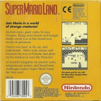 Super Mario Land [UK] Box Art