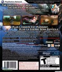 Dynasty Warriors: Gundam 2 Box Art