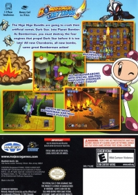 Bomberman Jetters Box Art