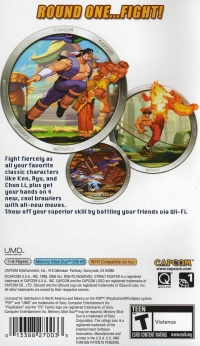 Street Fighter Alpha 3 MAX Box Art
