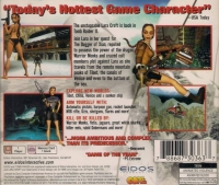 Tomb Raider II - Greatest Hits Box Art