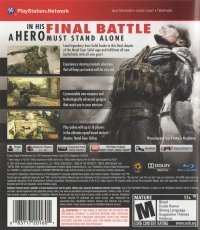 Metal Gear Solid 4: Guns of the Patriots - Greatest Hits Box Art