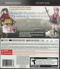 Atelier Totori: The Adventurer of Arland Box Art