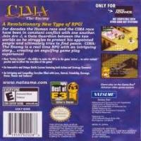 CIMA: The Enemy Box Art