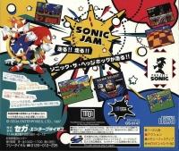 Sonic Jam Box Art